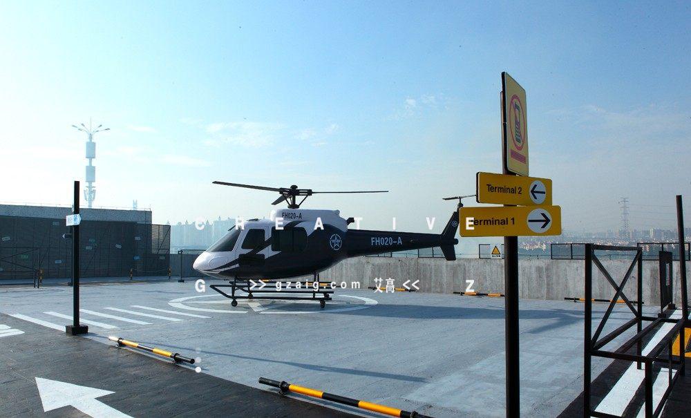 全新儿童房+直升机场景(新)