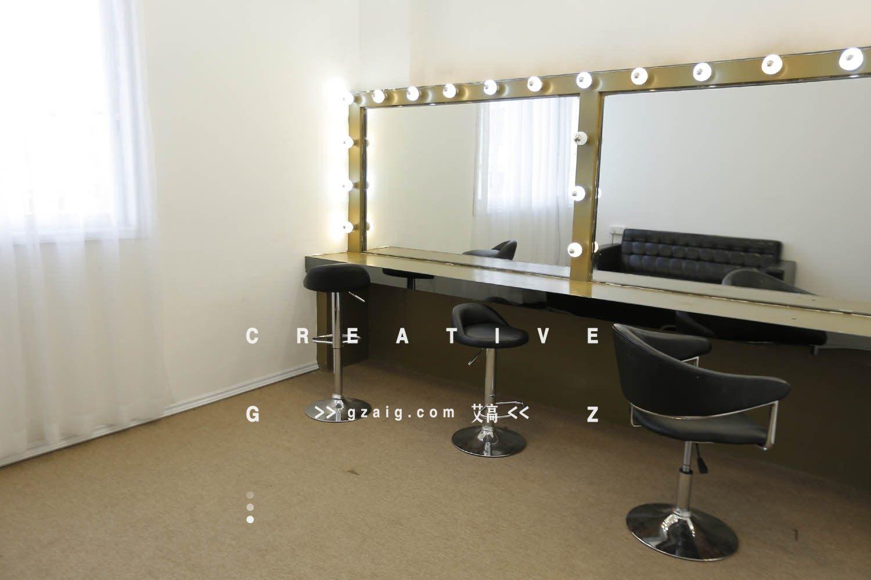 IT 化妆间