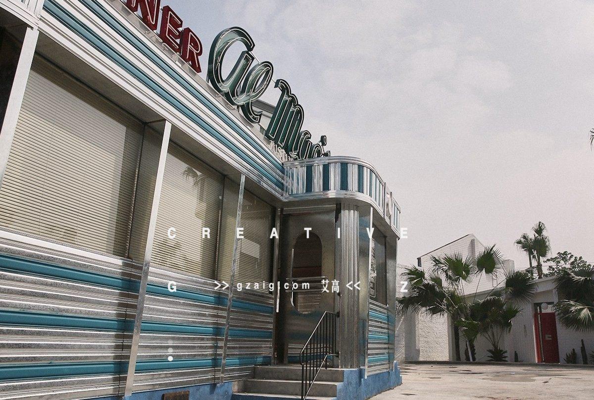 Diner餐厅