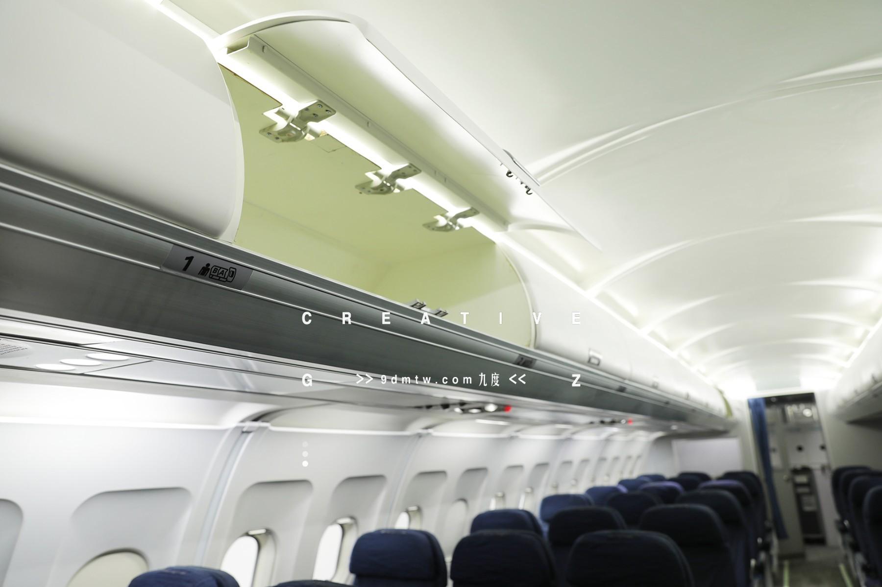 2-A320机舱