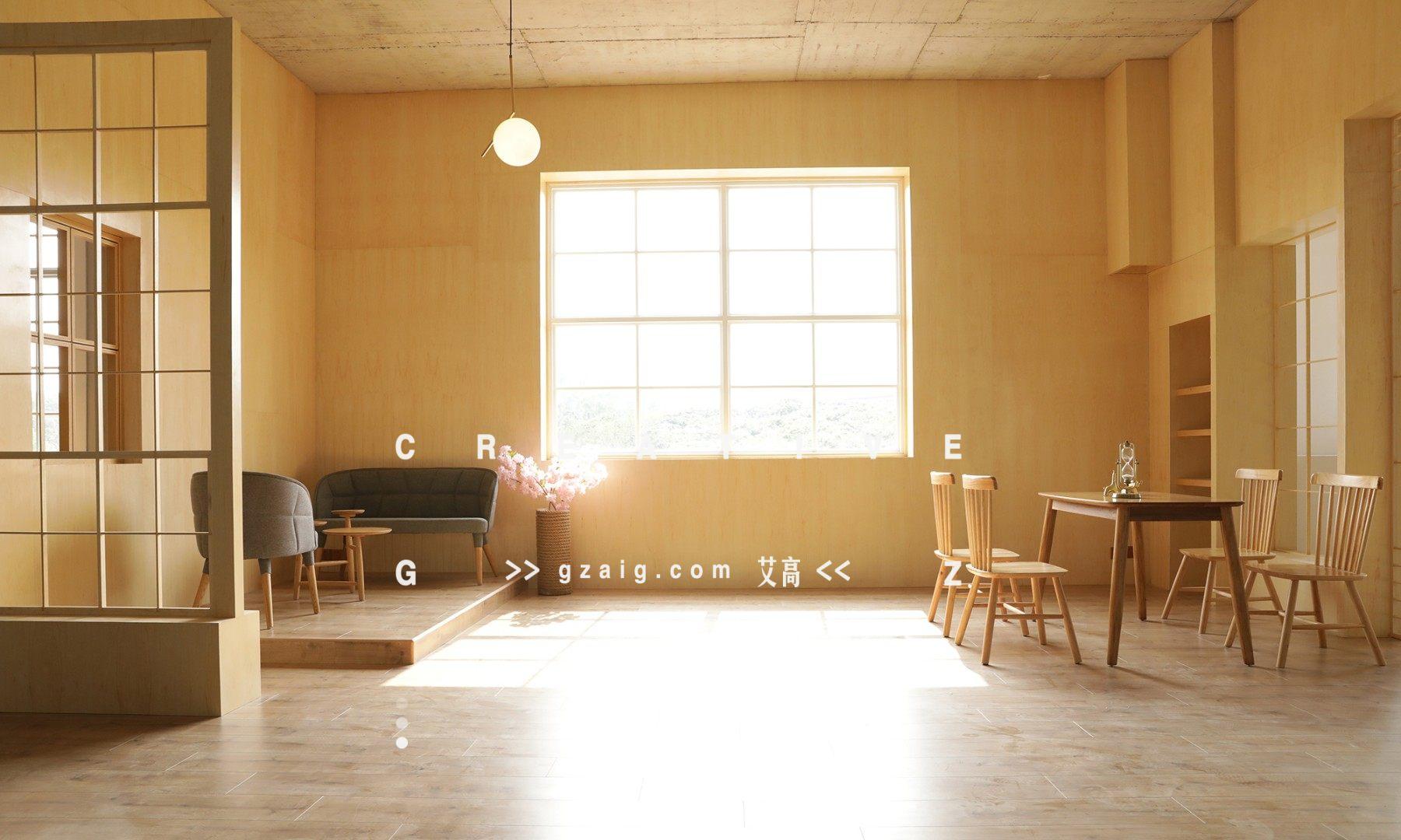11 日式民宿